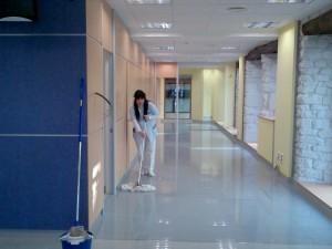 Våtmoppning av golv